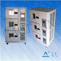 实惠型恒温恒湿试验箱 GT-THZ-80Z