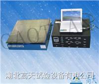 线路板漏焊虚焊检测仪 GT-F