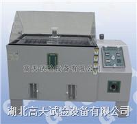 90L酸性盐雾试验箱