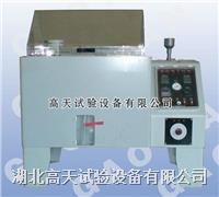 高天温湿度可控盐雾试验箱 GT-Y-60