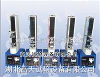 电子元件拉拔力试验机