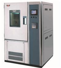 高低温试验箱 高低温箱价格 TC系列