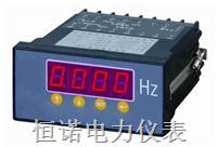 CD194F-1X1/2X1/3X414X1/5X1/9X1/AX1/DX1频率表