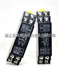 WS1522 三端口电流输出隔离端子