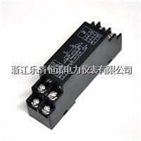 WS1520 全隔离交流电压信号变换端子