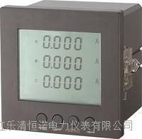 液晶三相电流表