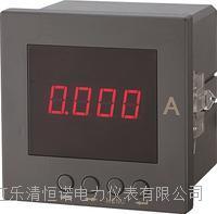 智能型电流表(单相)
