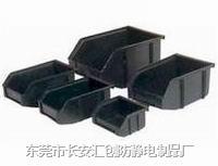 防靜電元件盒 HCESD