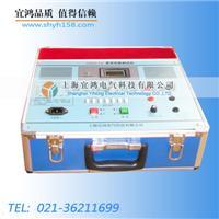 YH3006三通道助磁變壓器直流電阻測試儀(20A) YHZZ