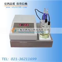 微量水分测定仪  YHWS-2型