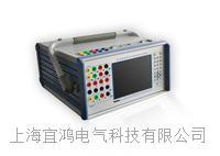 繼電保護校驗儀 YHJB-301