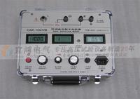 数字高壓兆歐表 GM-20KV