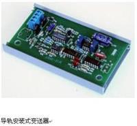 风速变送器WindSpeedTransmitter ModelA70-S