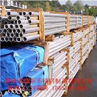 戴南制品厂生产的304钢管|戴南304不锈钢管