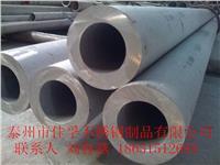 201不锈钢工业管不锈钢套管