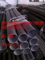 不锈钢无缝管(14*2----219*6) 304