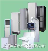 上海配電箱-上海配電柜-電腦機柜-機柜空調-冷凝水蒸發器