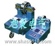 軸承電磁感應加熱器 HA-II