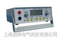 放電管測試儀