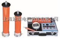 ZGF-300kV/2mA直流高压发生器