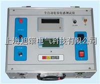 全自動電容電感測試儀廠家直銷