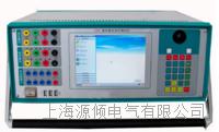高穩定繼電保護測試儀