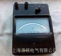 T19-(25/50mA)交直流毫安表