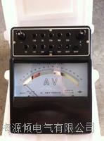 T19-(50/100mA)交直流毫安表