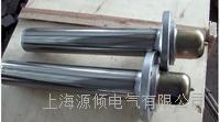 SRY6型 220V/380V1/2/3/4/5/6KW 不銹鋼法蘭護套式加熱器