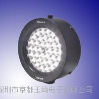 SERIC/SOLAX索莱克,宝石鉴定用灯管SF-902S