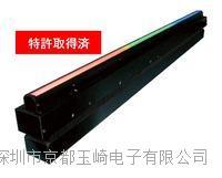 LED特殊辅助光源,日本AITEC艾泰克,LLR438W21-57*,高亮度直线光源