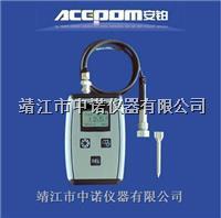 便携式PMP-01安铂轴承检测仪 PMP-01