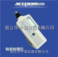 LC2600轴承检测仪 LC2600