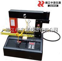 轴承加热器YZDC-1 YZDC-1