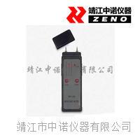 木材水份仪(针式)MC-2G MC-2G