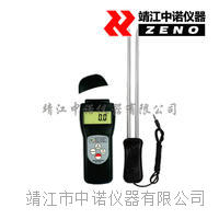 粮食水分仪(针式)MC7825G(新) MC7825G(新)