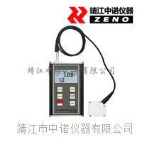 3D测振仪VM-6380 VM-6380