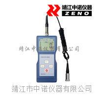 测振仪VM-6320 VM-6320