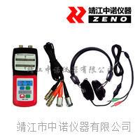 MS-120机械故障听诊器 MS-120