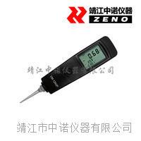 测振仪VM-213 VM-213