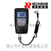 超声波测厚仪TM-1240 TM-1240