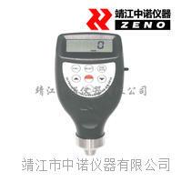超声波测厚仪TM-8816 / TM-8816C TM-8816 / TM-8816C