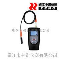 铝基微型涂层测厚仪CM-1210-200N CM-1210-200N