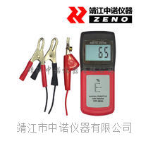 节气阀开度仪TPT-2690(新) TPT-2690(新)