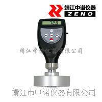 邵氏硬度计HT-6510F HT-6510F