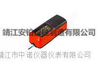 安铂便携式粗糙度仪(分体)UEE941/942 UEE941/942