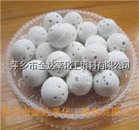 PT脱铁催化剂 PT-145多孔球形,PT-146多孔拉西环形,PT-147七孔蜂窝煤形