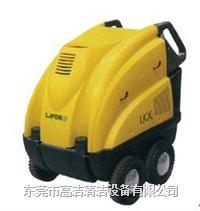 意大利樂華牌LKX 1310XP冷/熱水高壓清洗機 LKX 1310XP