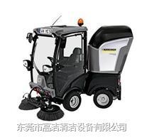 凱馳城市清掃車 MC 50 Adv