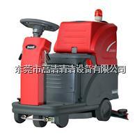 克力威小型驾驶式洗地机